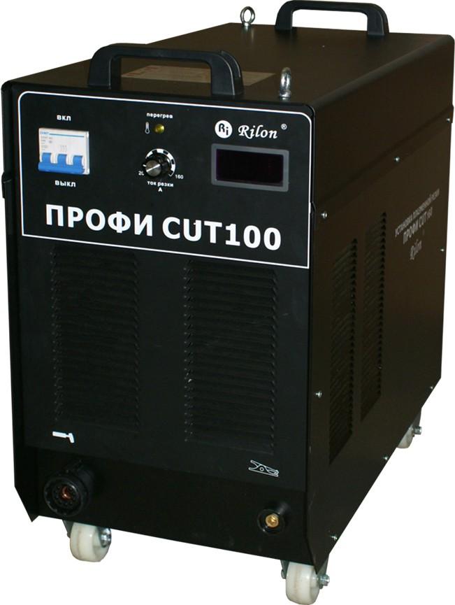 Аппарат для плазменной резки CUT 100 Профи