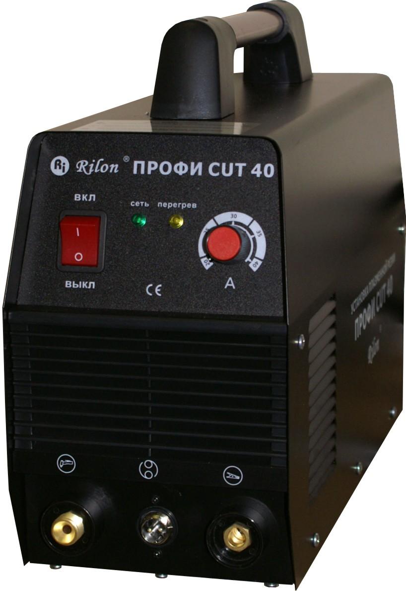 Аппарат воздушно-плазменной резки CUT 40 Профи