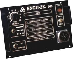 БУСП-2К-506-24
