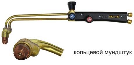 Резак пропановый Р3П-01 Джет